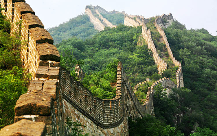 [Image: beijing_dazhenyu_great_wall.jpg]