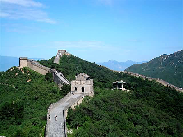 great wall southern section