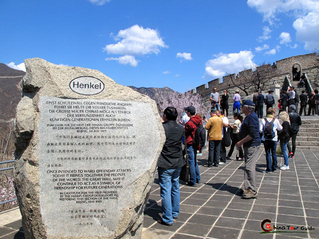 Great Wall Group Tour