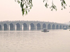 Bridge in Summer Palace