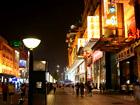 Wangfujing Pedestrian Street