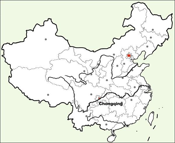 Chongqing Maps Chongqing City Maps Chongqing Light Rail