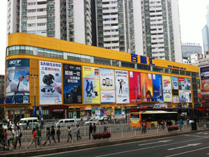 Where to shop in guangzhou guangzhou shopping mall shopping guangzhou buynow computer mall junglespirit Images