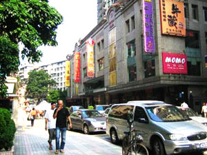 Guangzhou Huale Road