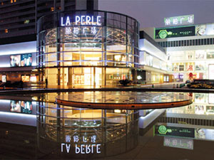 LA PERLE Shopping Center