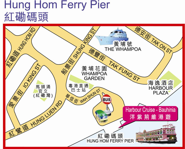 Victoria Harbour Cruise Map
