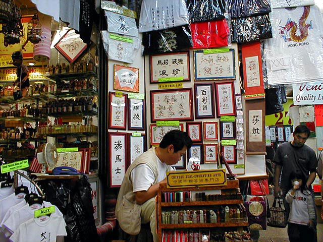 The Best Hong Kong + Macau Blogs