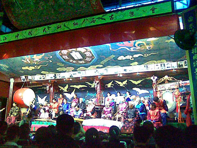 Naxi Ancient Music and Dance Show