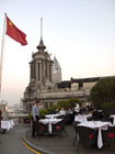The Bund No.3 Restaurant