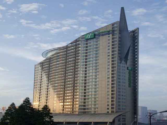 Holiday Inn Express Zhabei Shanghai Hotel