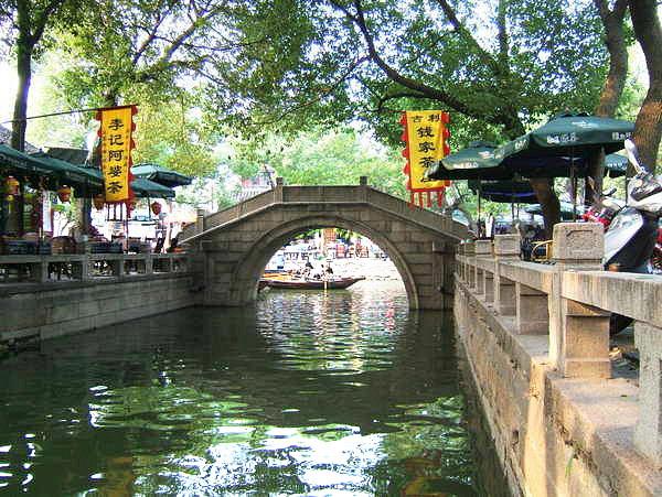 10 Days East China Splendid Landscape Collection