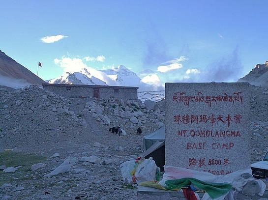 Tibet Tours - 8 Days Tibet Inspiring Tour to Mt. Everest Base Camp