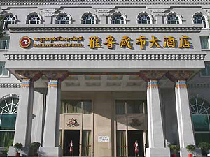 Brahmaputra Grand Hotel