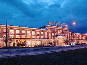 Jiumu Yamei International Hotel Shigatse