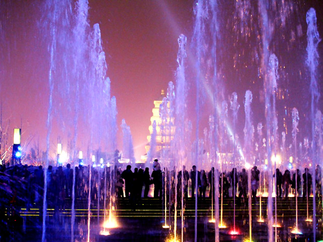 Music Fountain & Big Wild Goose Pagoda