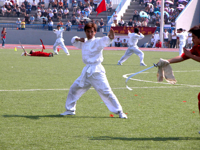 Xi'an Martial Arts