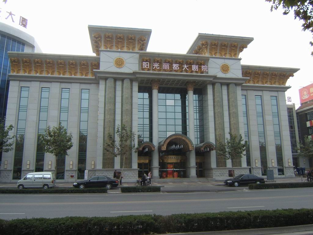 Xian Sunshine Grand Theatre
