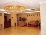City Hotel Urumqi