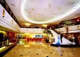 Hoi Tak Hotel Urumqi