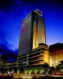 Mirage Hotel B Tower Urumqi