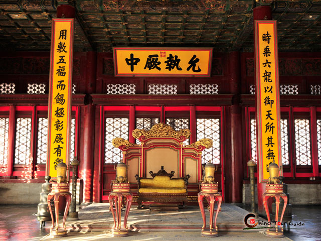 Central Harmony Hall of Forbidden City