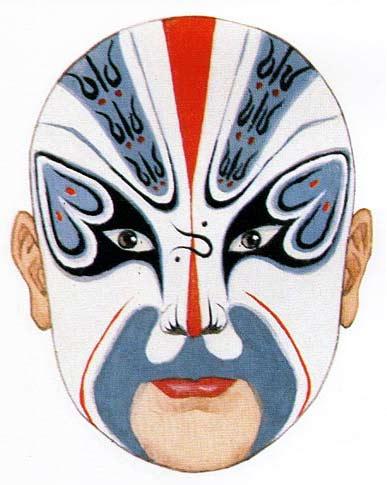 Jing Face Paint