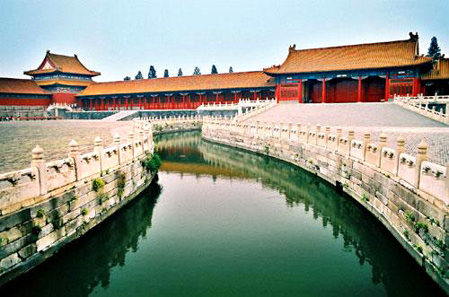 Forbidden City Canal