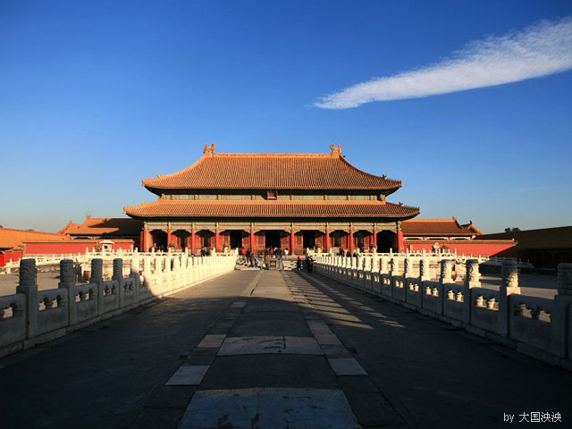 Hall of Supreme Harmony