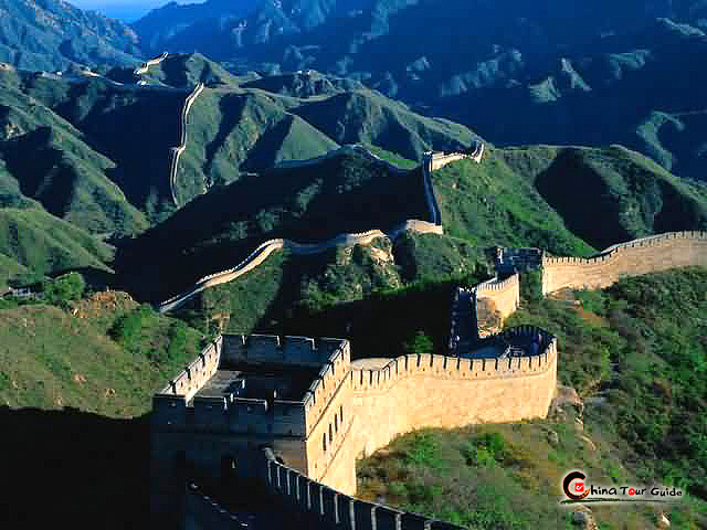 introduction of the great wall