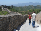Hiking Down Great Wall