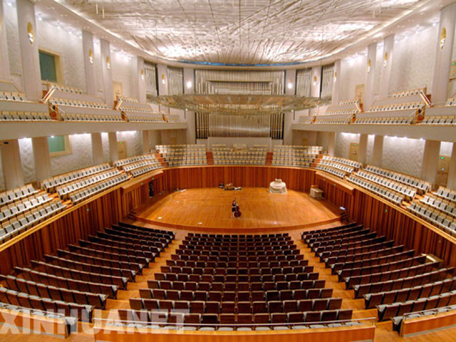 National Centre of the Performing Arts Concert Hall