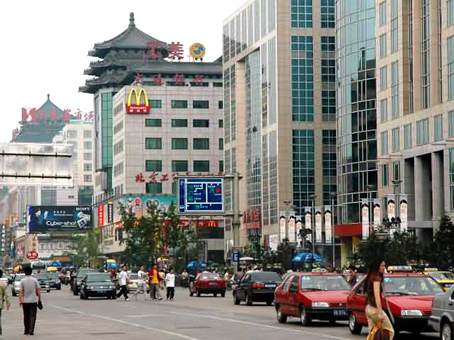 Wuangfujing shopping Street