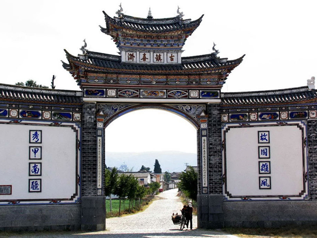 Entrance of Xizhou Village