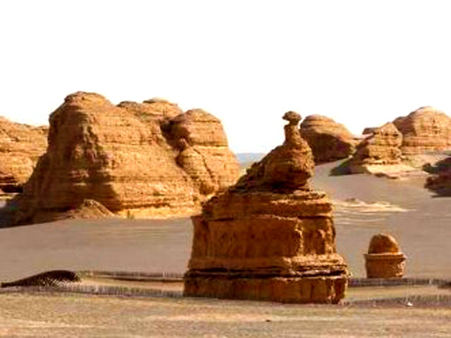 Dunhuang Yadan National Geological Park