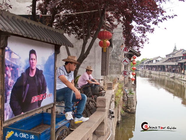 mission impossible in Xitang Water Town