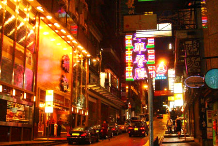 Lan Kwai Fong Hong Kong, Lan Kwai Fong Clubs, Lan kwai Fong Bars ...