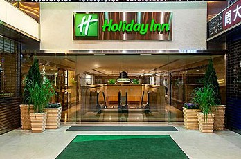 Golden Mile Holiday Inn Hongkong