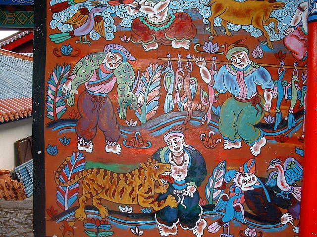 Baisha Mural Paintings