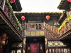featured hotel in Pingyao