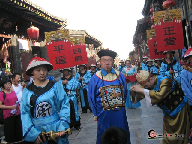 Pingyao Ancient Officer