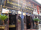 Pingyao featured hotel