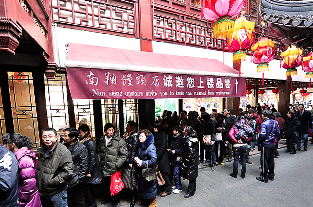 City God Temple of shanghai snack