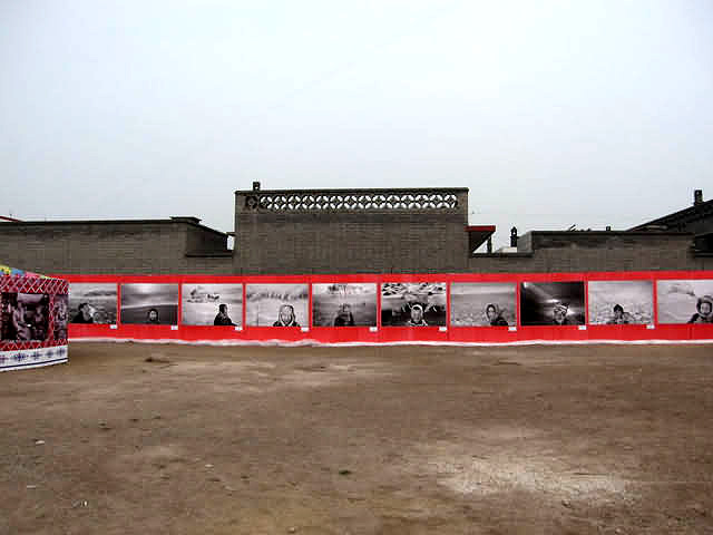 China Pingyao International Photography Festival