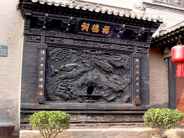 Qiao Family Mansion