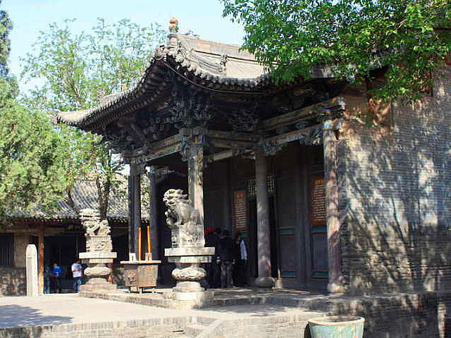 Pingyao County Museum