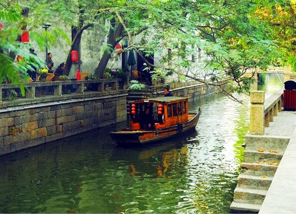 Suzhou Pingjiang Old Town