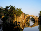 Twin Bridges in Zhouzhang