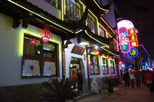 Suzhou dining and restaurants