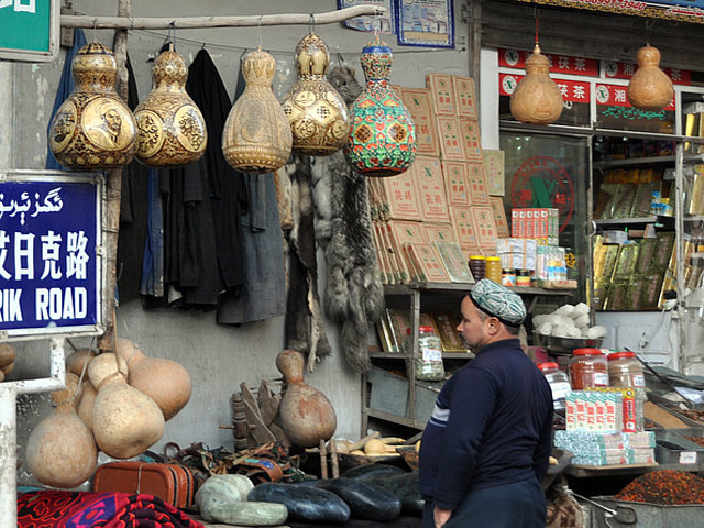 Silk Road Shopping Area