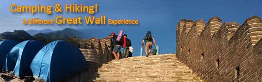 Great Wall Camping Hiking